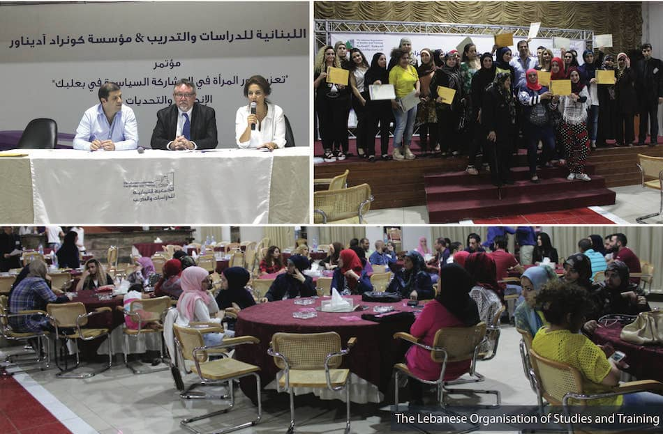 Promoting Women's Role in the Political Participation- Achievements and Challenges