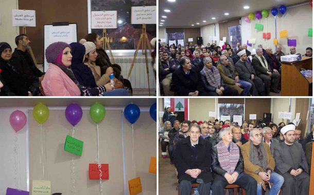 Networks of Peace Celebrate the Human Rights Day