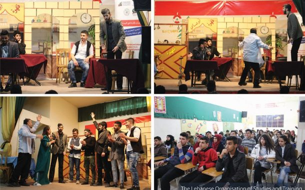 LOST and UNESCO Carry Out Theatrical Performances as a Tool to Promote Social Cohesion among Lebanese and Syrian Youth