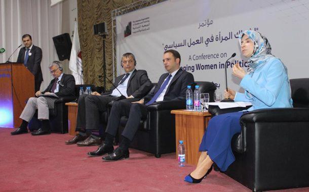 Engaging Women in Politics in Baalbeck