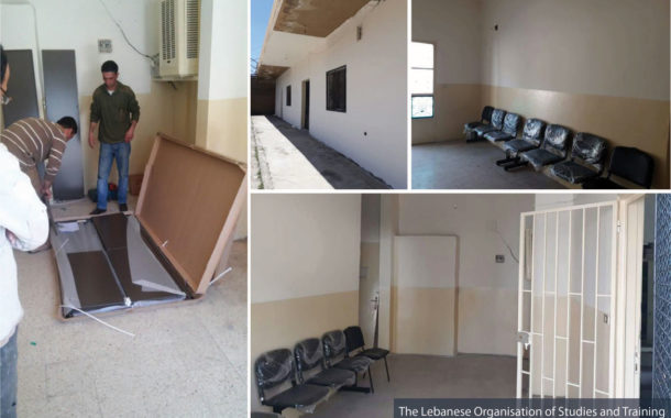 Labweh Directorate-General of Census Renovated